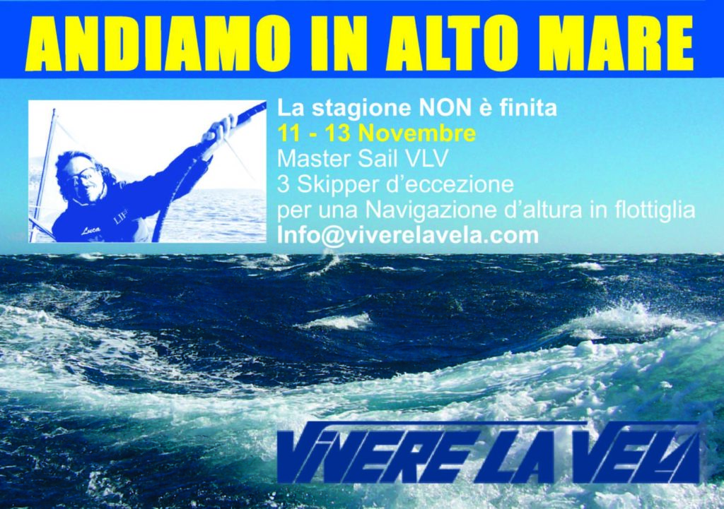 master sail vlv